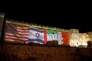 پاکستان در لیست عادیسازی روابط با اسرائیل نیست