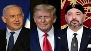 دوگانگی رفتار مراکش در دفاع از فلسطین و رابطه با اسرائیل