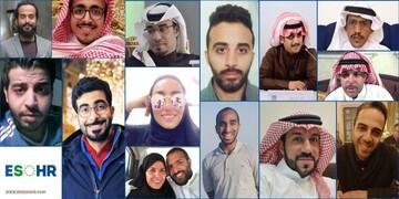 عربستان دادگاه زندانیان عقیدتی را برگزار کرد