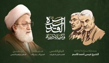 الشيخ قاسم: الشهیدان سليماني والمهندس مدرسة حية في الجهاد