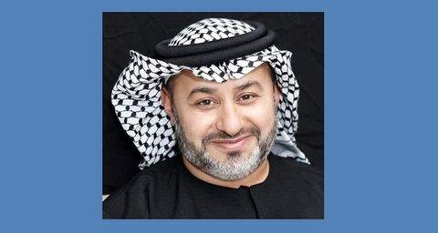 """""""داود العلی"""" وبلاگ نویس و فعال اهل شهر احساء"""