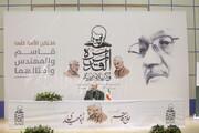 تصاویر/ مراسم بزرگداشت سپهبد شهید حاج قاسم سلیمانی و مهندس ابومهدی المهندس توسط بحرینیهای مقیم قم
