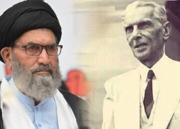 قائداعظم نے برصغیر کے مسلمانوں کو الگ شناخت اور سیاسی سمت کا تصور دیا، علامہ ساجد نقوی