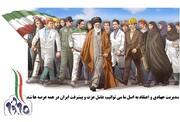 شهید سلیمانی نمونه تحقق یافته بیانیه گام دوم انقلاب است
