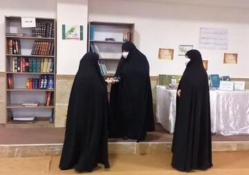بانو اَمین راه علم آموزی را برای زنان متدین باز کرد