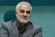 فیلم | توصیه سردار سلیمانی به حوزه و دانشگاه