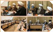 برگزاری اولین جلسه از سلسله جلسات هم اندیشی فقه نظام