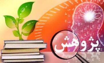 برترین های پژوهشی مرکز آموزش عالی خواهران امام حسین(ع) یزد معرفی شدند