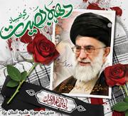 گرامیداشت یوم الله ۹ دی در یزد برگزار می شود