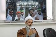 ارتش وفادار انقلاب  و خادم مردم است