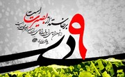 بیانیه طلاب و روحانیون آذربایجان شرقی به مناسبت ۹ دی