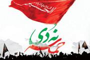 تمهیدات صدا و سیمای مرکز سمنان در دهه بصیرت