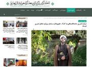 با کمک حقوقدانان مسلمان میشود مقابل تحریم جامعةالمصطفی(ص) ایستاد
