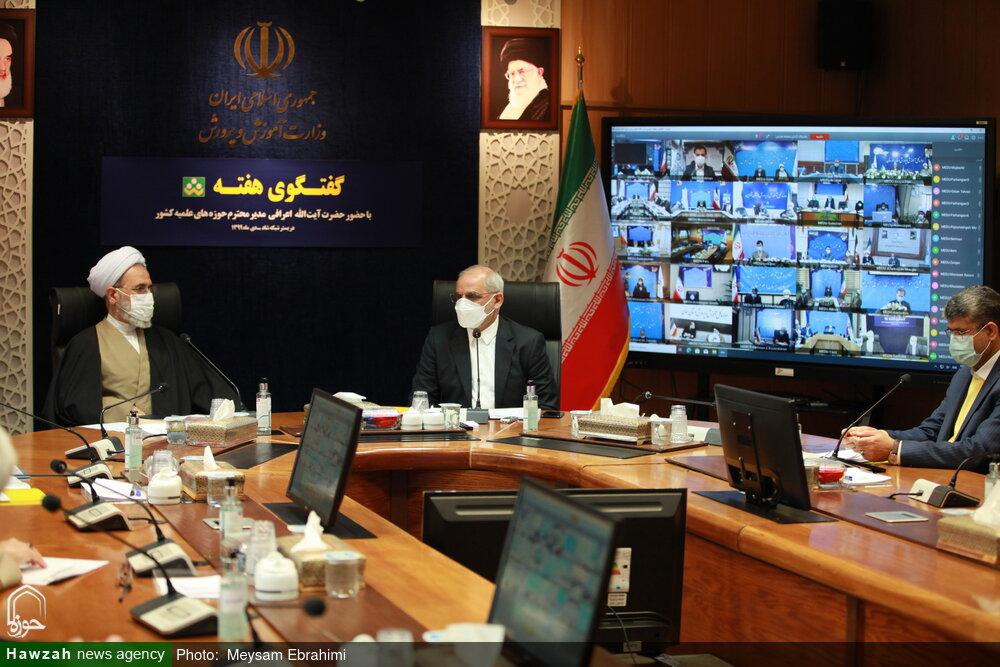تصاویر/ نشست مشترک مدیر حوزههای علمیه و وزیر آموزش و پرورش