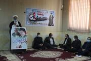 مراسم گرامیداشت روز ۹ دی در مدرسه علمیه رضویه هویزه
