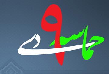 مجمع نمایندگان طلاب: دشمنان آرزوی ضربه به نظام اسلامی را به گور خواهند برد