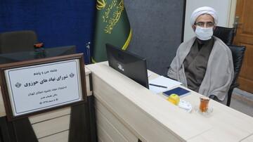 قرارگاه فضای مجازی در حوزه علمیه تهران تشکیل می شود