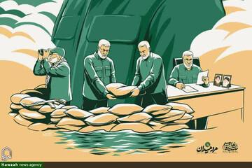 «هماره در میدان» روایتی تصویری از مجاهدت «ابومهدیالمهندس»