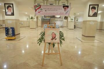 تصاویر/ نمایشگاه پایگاه شهدای روحانی مرکز مدیریت حوزههای علمیه