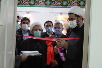 تصاویر/ افتتاح کلینیک فرهنگی اجتماعی ناصرین در همدان
