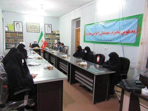 جلسه اداری معاونان حوزه علمیه خواهران اسان یزد