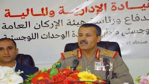 محمد ناصر العاطفی وزیر دفاع یمن