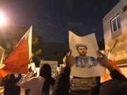 بحرین میں شیخ علی سلمان کی آزادی کے لیے احتجاجی مظاہرہ