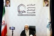 تصاویر/ جلسه درس اخلاق حجت الاسلام والمسلمین همتیان در خبرگزاری حوزه
