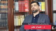قاسم سليماني هو قصتنا الأجمل ولن يستطيعوا قتل الأسطورة