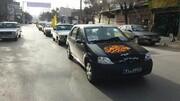 کاروان خودرویی روحانیون در نهاوند+ تصاویر