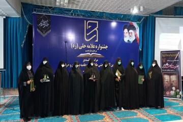 تصاویر/ مراسم تجلیل از برگزیدگان یازدهمین جشنواره علامه حلی آذربایجان غربی