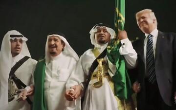 نماهنگ | عربستان، سینهزن طاغوت