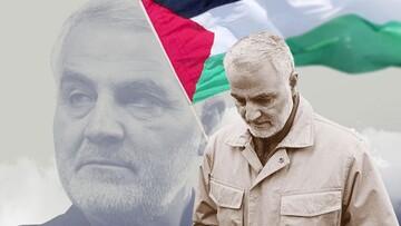شهید سلیمانی ستون فقرات مقاومت بود/ او مانع حذف مسئله فلسطین شد