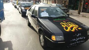 راهاندازی کاروان بزرگ خودرویی در قم به مناسبت شهادت سردار دلها