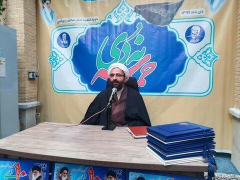 جلسه دهه بصیرت و  قیام خونین مردم شهرستان ورامین