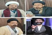 ولادت باسعادت حضرت امام زین العابدینؑ و یوم قیام تنظیم المکاتب کے موقع پر جلسہ سیرت منعقد