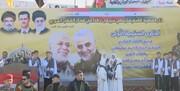مراسم سالگرد شهادت سردار سلیمانی در مرز سوریه و عراق برگزار شد + تصاویر