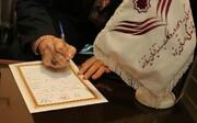 پیرغلام اباعبدالله ۱۰۰ میلیون تومان به آزادی زندانیان یزدی اهدا کرد