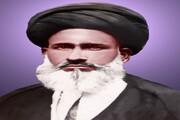 ہندوستانی علماۓ اعلام کا تعارف | آیۃ اللہ العظمیٰ سید راحت حسین رضوی گوپالپوری