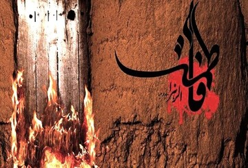حضرت زهرا (س) الگوی همه زنان عالم است