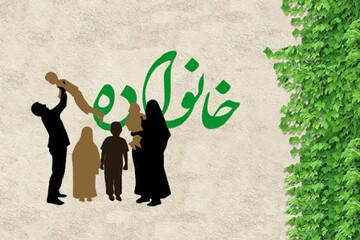 تقویت ایمان و اخلاق، پایه و اساس تحکیم بنیان خانواده است