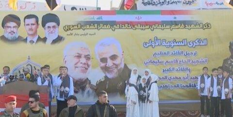 مراسم سالگرد شهادت سردار سلیمانی در مرز سوریه و عراق