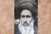 ویڈیو/ ہندوستانی علماۓ اعلام کا تعارف | آیۃ اللہ العظمیٰ سید راحت حسین رضوی گوپالپوری