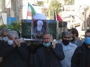 پیکر آیت الله رسکتی در مسجد جامع پل سفید به خاک سپرده شد+ عکس