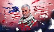 شهید سلیمانی از همه ژنرال های غربی بالاتر بود
