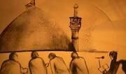 فیلم | نقاشی با شن روایتی از حضور حاج قاسم سلیمانی در حرم امام حسین (ع)
