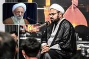 روحانی پاکستانی: آیتالله مصباح چراغ اندیشه و عمل بود