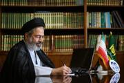 پیام تبریک سرپرست حجاج ایرانی به تولیت آستان حضرت احمد بن موسی(ع)