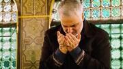 حاج قاسم برای گرهگشایی امور همواره به حضرت رضا(ع) متوسل میشد