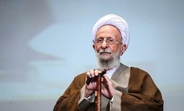 حزب الله لبنان: آیت الله مصباح یزدی عمر خود را در راه خدمت به اسلام و مجاهدین صرف کرد
